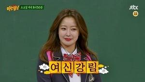 Men on a Mission Season 1 : Kim Hee-sun