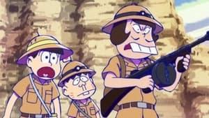 Weekly Drama Serial - Sanematsu-san: Episode 9 / UMA Expedition Team / The Choromatsu Incident