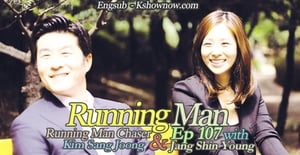 Running Man Season 1 :Episode 107  Trace the Abductors