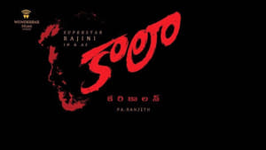 Kaala (2018) Hindi Full Movie Online