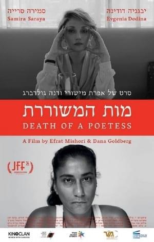 Death of a Poetess (2017)