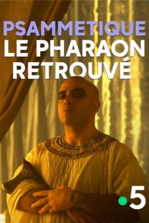 Psammetique, le pharaon retrouvé
