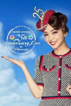 Namie Amuro 25th Anniverary Live in Okinawa