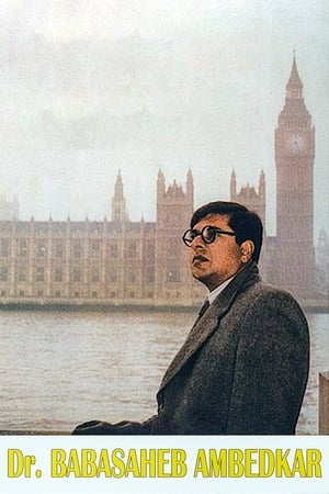 Dr. Babasaheb Ambedkar (1999)