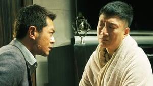 Drug War – Du zhan (2012)