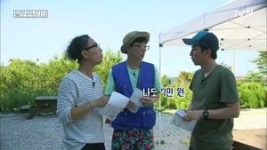 You Hee-yeol & Jung Jae-hyung