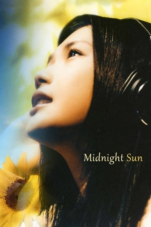 Midnight Sun (2006)