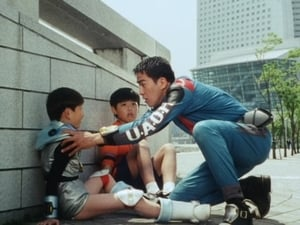 Super Sentai Season 19 : Naughty!! The Future Boy