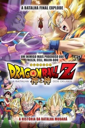 Affiche Dragon Ball Z - Battle of Gods