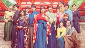 Watch Chihayafuru Part III (2018)