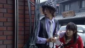 Kamen Rider Season 20 :Episode 3  Episode 3
