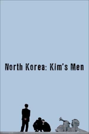 Corée du Nord: les hommes des Kim