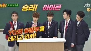 Men on a Mission Season 1 : Seungri (Big Bang), iKON