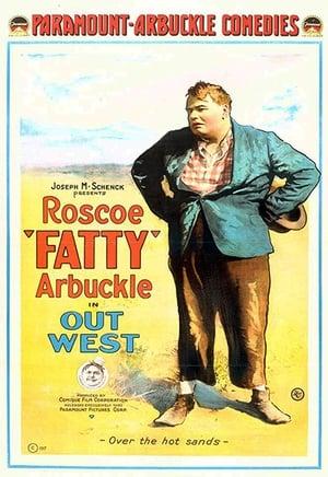 Fatty bistro