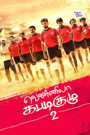 Watch Vennila Kabaddi Kuzhu 2 Full Movie