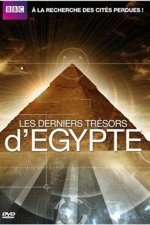 Les derniers trésors de l'Égypte