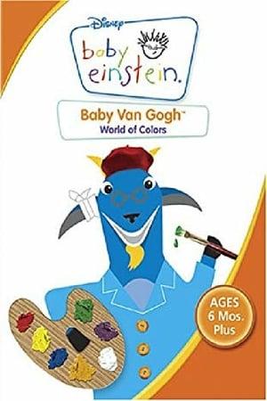 Baby Einstein: Baby Van Gogh - World of Colors