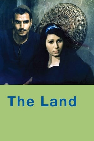 The Land (1970)