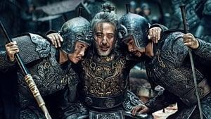 大军师司马懿之军师联盟 - 2017
