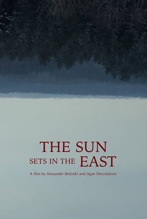 The Sun Sets in the East