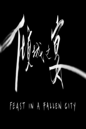 Feast in a Fallen City