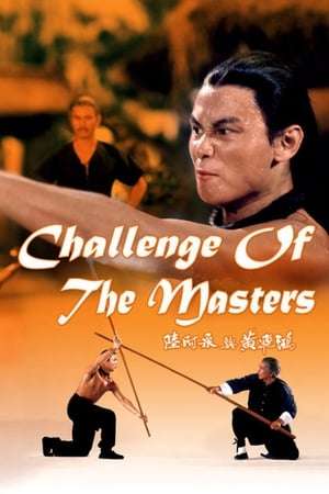 Challenge of the Masters (1976)