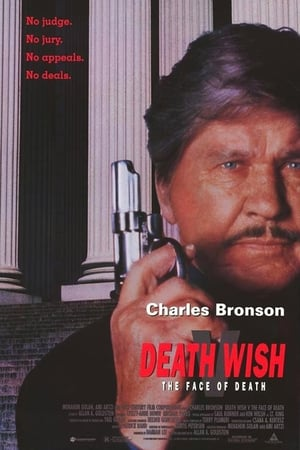 Death Wish V: The Face of Death (1994)
