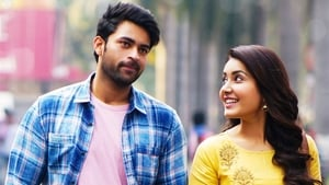 Tholi Prema (2018) HDRip Full Telugu Movie Watch Online