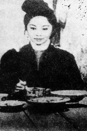 Xu Pan Si Dong
