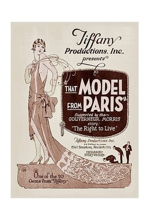 That Model from Paris