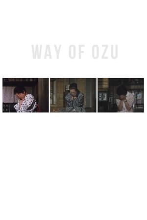 Way of Ozu