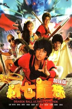 Télécharger Dragon Ball, le film : La Légende des sept boules de cristal ou regarder en streaming Torrent magnet