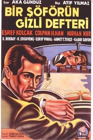 Bir Şoförün Gizli Defteri (1958)