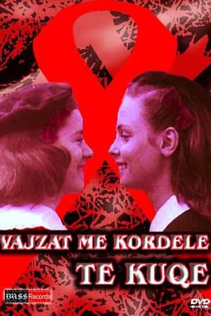 Vajzat me kordele të kuqe