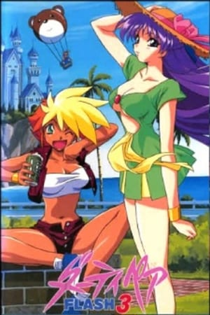 Dirty Pair Flash: Vol. 3: Random Angels