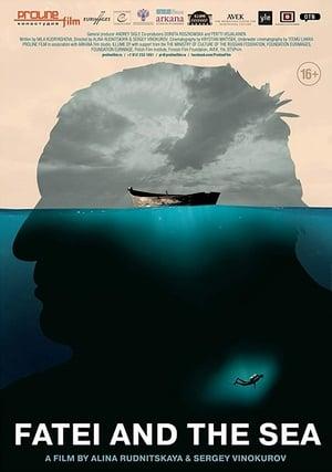 Fatei and the Sea (2018)