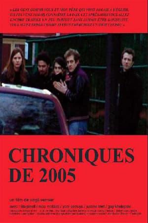 Chroniques de 2005