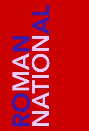 Roman National