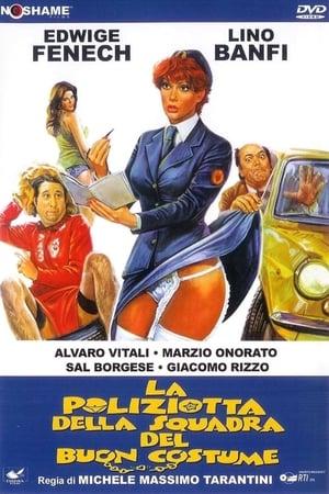 A Policewoman on the Porno Squad (1979)