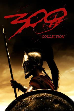 300 – Coletânea