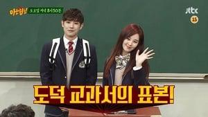 Men on a Mission Season 1 : Seohyun (Girls' Generation), Lee Joon