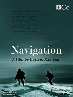 Navigation (documentary film)