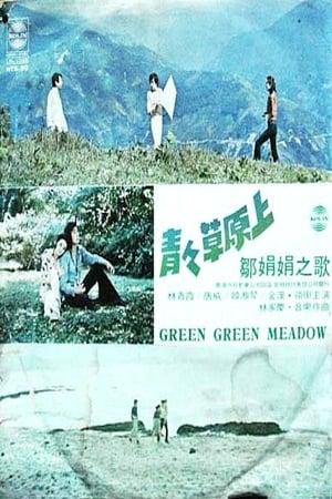 Green Green Meadow Sehen Kostenlos