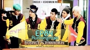 Running Man Season 1 :Episode 84  Seodaemun Museum of Natural History
