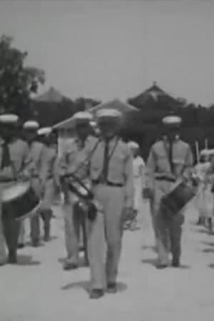 Mexican-American Community in Corpus Christi (1928)