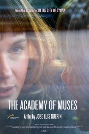 The Academy of Muses (2015)