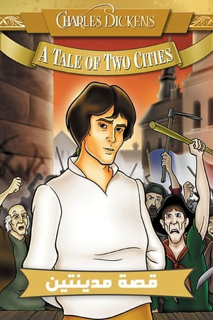 A Tale of Two Cities 1984
