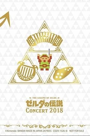 The Legend Of Zelda Concert - Game Selection