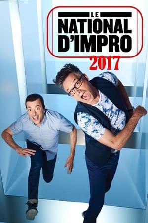 Le national d'impro 2017