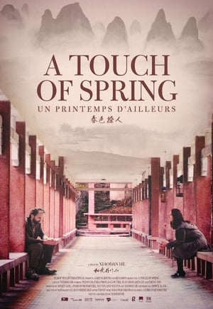 A Touch of Spring (2017)